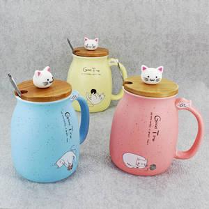 Cute Cat Mugs GDecor Ltd.