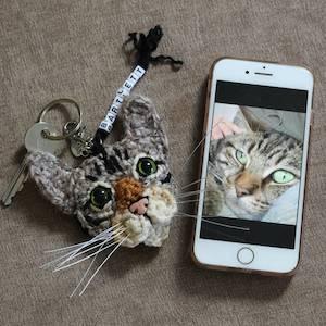 Lovingly Handmade Crochet's Personalised Cat Face Keyring